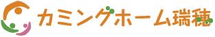 公式サイト|カミングホーム瑞穂|愛知県名古屋市瑞穂区のサービス付き高齢者向け住宅・デイサービスカミングホーム瑞穂